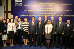 Attendees at the 2014 Global Conference on Civil Service and Personnel Management; ASPA member Rex Facer and Past President Chester Newland attended the conference held in Astana, Kazakhstan.
